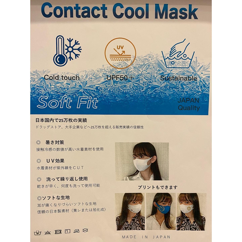Cool mask️入手困難なミ○ノと同じ生地です🤫・接触冷感️UVカット️何度も洗って使える🧼お耳ノンストレス柔らか生地🏻・そしてエフ・ディメンションとは💭オリジナルTシャツを県下最安値で作れる会社さんです!お揃いTシャツだったり好きなロゴを入れたりなど、、夏を楽しみましょう️・マスクの受注受付100枚からオリジナルマスクが作れるのでABILITYも作りました!!お店での販売も行っております!ぜひ1枚…¥800+tax・#ABILITY  #アビリティ  #伊奈町 #美容室  #カット  #ミルボン#北本  #鴻巣 #蓮田  #白岡 #上尾 #桶川  #伊奈町美容室  #ウニクス伊奈  #ウニクス #美容室求人  #一緒に働こう  #ありがとう  #炭酸泉  #高濃度炭酸泉#エルジューダ  #ミルボン #求人募集 #コロナ対策 #マスク着用  #マスク着用で失礼します #手指消毒 #消毒剤 #営業について #感染拡大防止 #エフディメンション